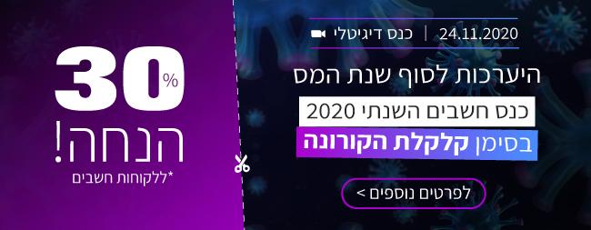 3.11.2020